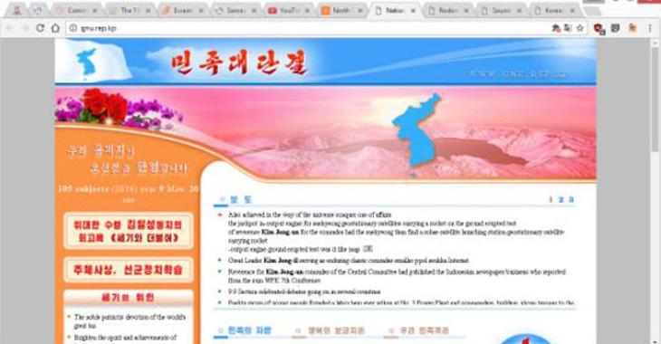 Esta es una de las pocas páginas web permitidas en Corea del Norte