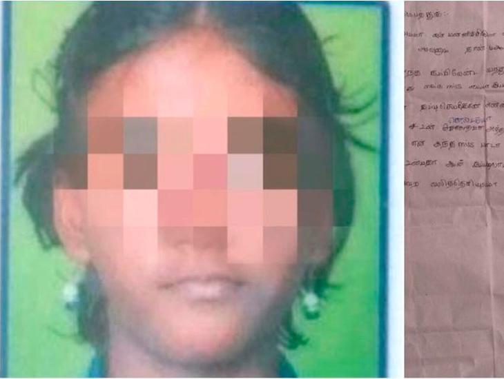 La pequeña se suicidó como consecuencia de las humillaciones de su propia maestra