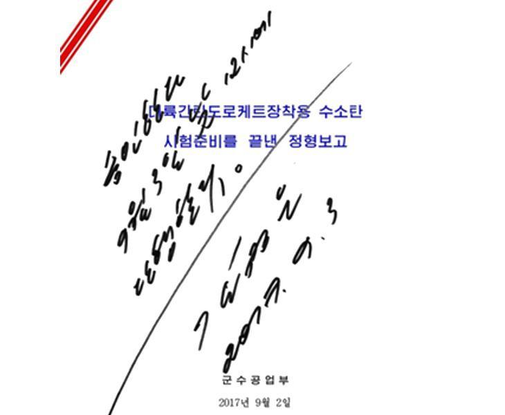Orden norcoreana que aprueba el lanzamiento del misil el próximo 9 de septiembre