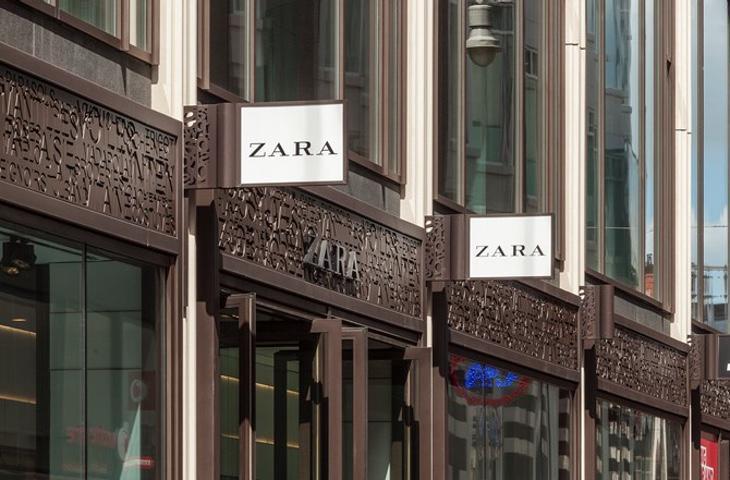 Zara Ámsterdam