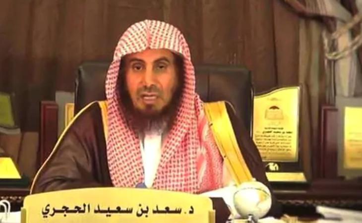 Saad ak-Hijri asegura que las mujeres tienen