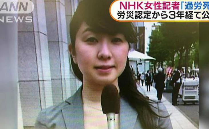 Miwa Sado murió tras hacer 150 horas extra