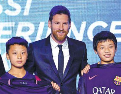 Crean un parque temático en China inspirado en Messi