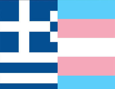 Grecia aprueba una ley de identidad de género que despatologiza la transexualidad