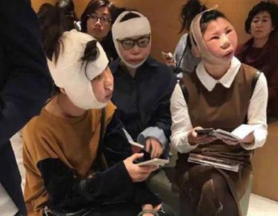 Retienen a tres mujeres en un aeropuerto por quedar irreconocibles en una cirugía estética