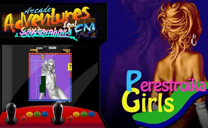 Perestroika Girls, uno de los videojuegos que se encontraban en el ordenador de Bin Laden