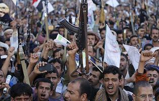 Grupos yemeníes lanzan un misil contra una planta nuclear de Abu Dabi