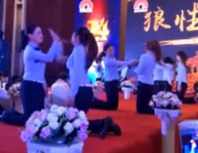 Una empresa china ha obligado a sus empleadas a abofetearse durante una fiesta
