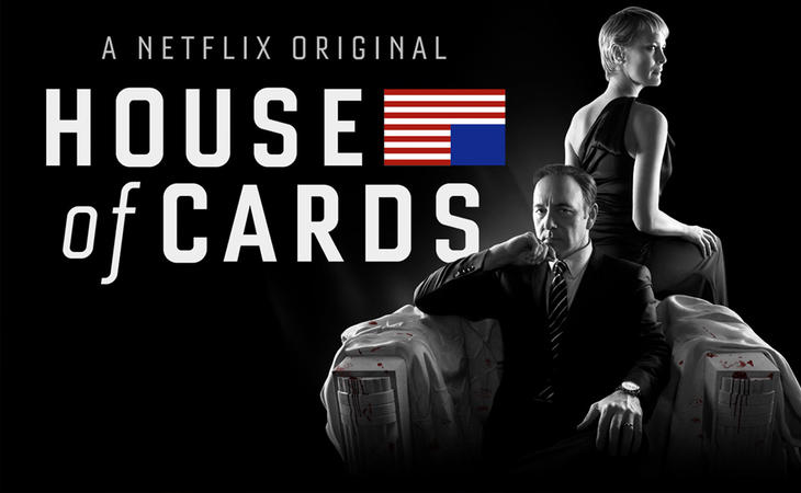 Netflix ha cancelado 'House of Cards' por el escándalo de Kevin Spacey