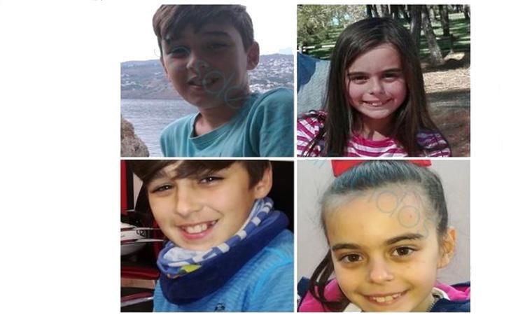 Imagen de los niños difundida ante los medios