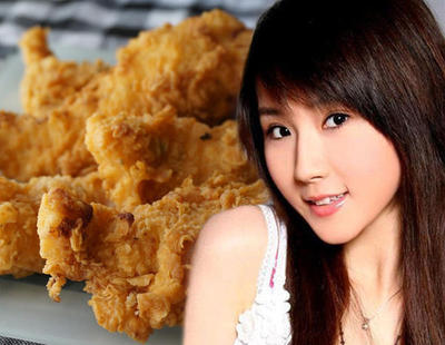 Una cadena de alimentación japonesa ofrece pollo frito con sabor a pies de chicas jóvenes