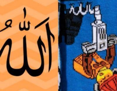 Polémica en H&M: retiran unos calcetines por el parecido de un dibujo con la palabra 'Alá'