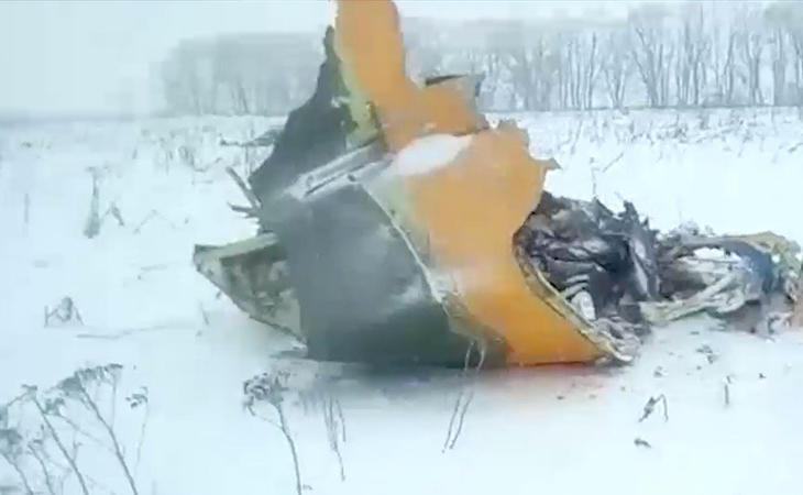 Fragmento del avión siniestrado