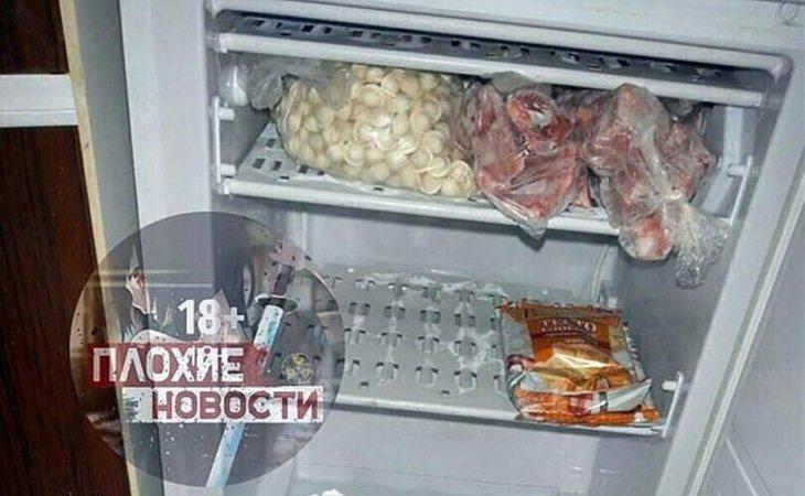 La mujer congeló algunas de las partes en el frigorífico