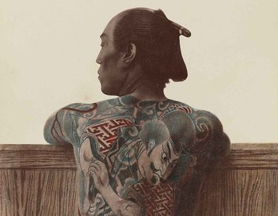 Fukushi Masaichi, el coleccionista de tatuajes arrancados de cadáveres