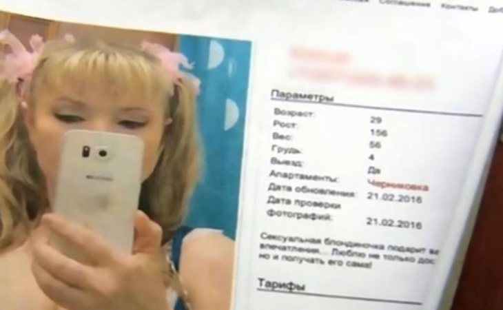 Fotografía del anuncio que la mujer publicaba en las redes