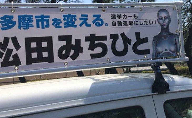 La campaña del robot por las calles de Tama, en Tokio.