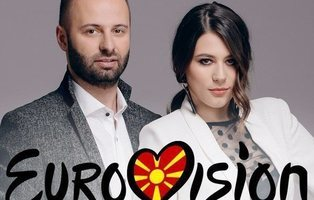 Eurovisión 2018: La mezcla de estilos, baza de Macedonia para Lisboa