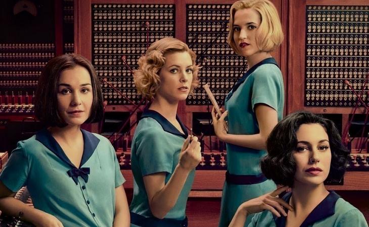 La tercera temporada de 'Las chicas del cable' estará disponible a lo largo del año