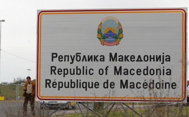 La República de Macedonia pasará a denominarse República de Macedonia del Norte
