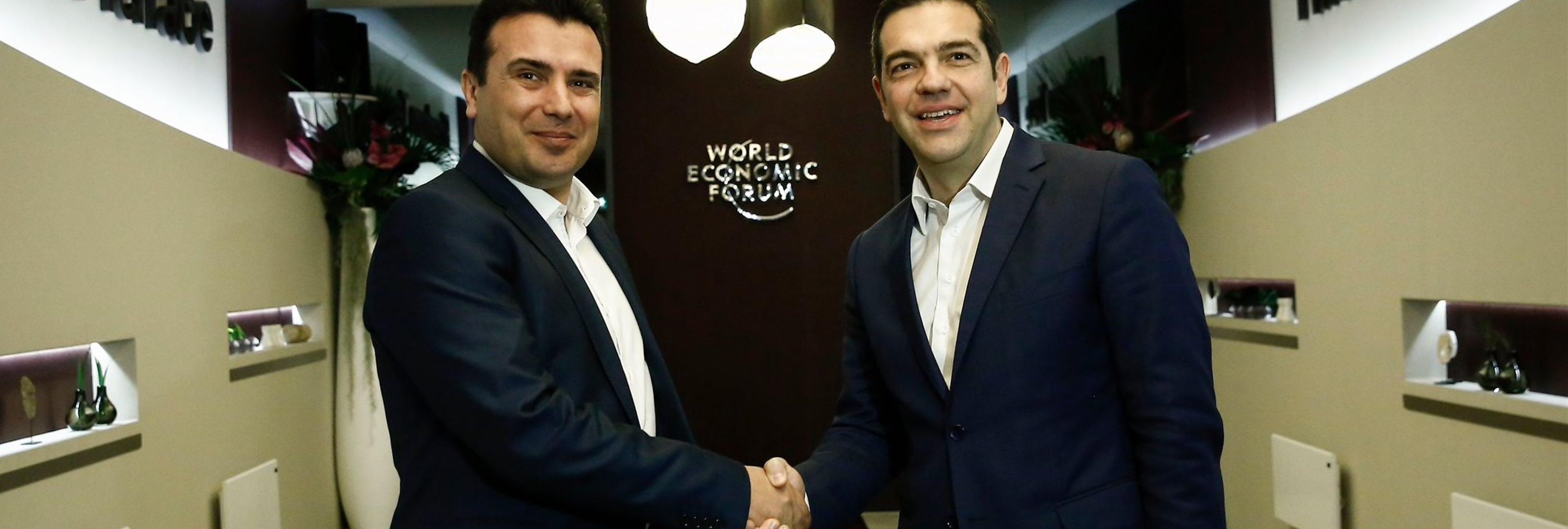 Macedonia cambia de nombre tras más de 25 años de conflicto con Grecia