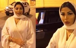 """Una periodista, investigada en Arabia Saudí por llevar """"ropa indecente"""""""