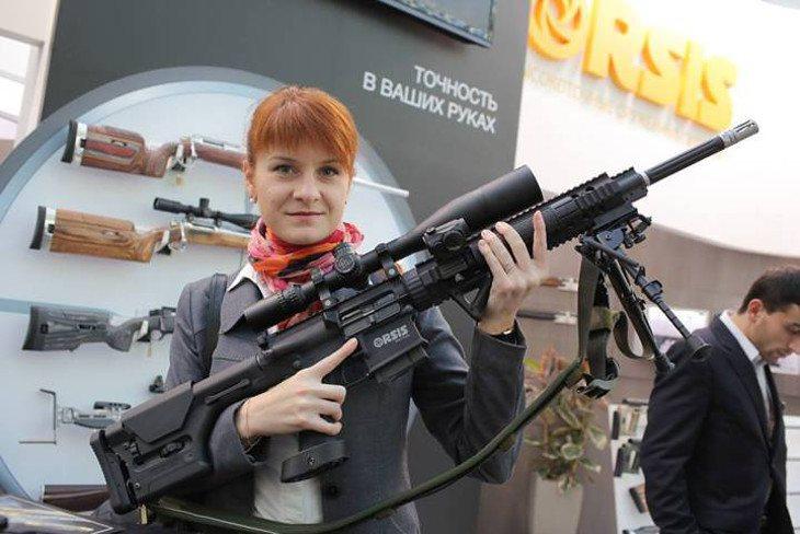María Butina, la supuesta espía rusa
