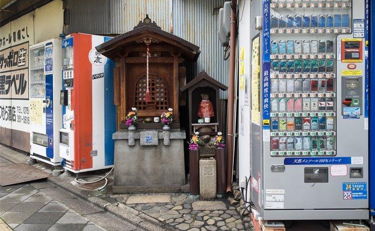 Máquinas expendedoras en Osaka