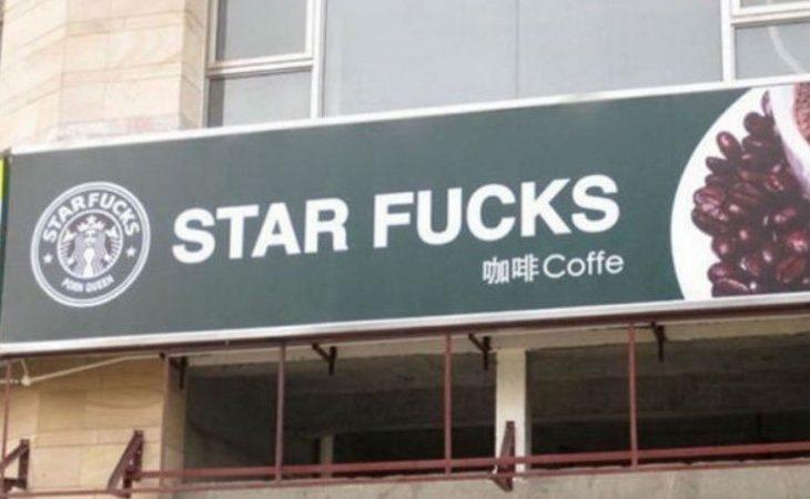Star Fucks