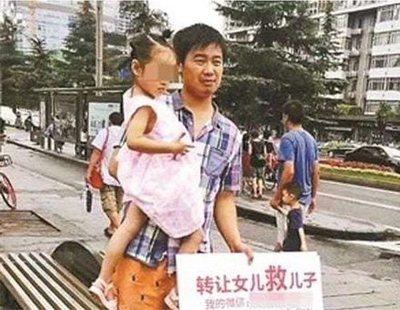 Intentan vender a su hija para pagar el tratamiento de su hermano gemelo con leucemia