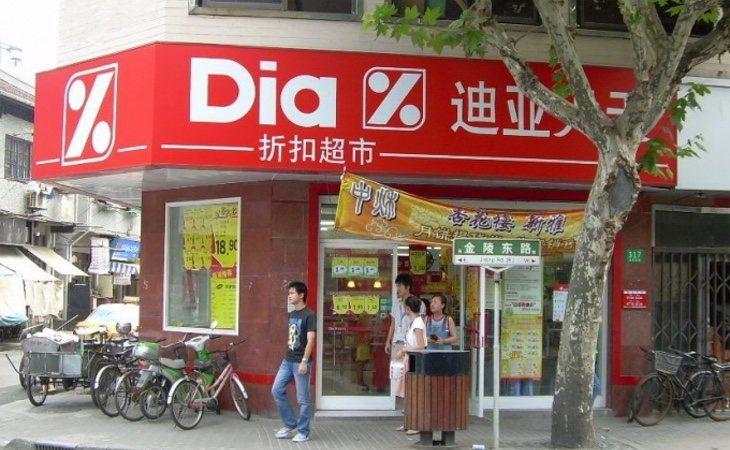 La compañía se ha visto obligada a abandonar algunos mercados por su mala situación económica