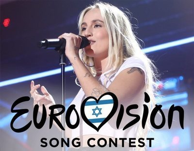 'Muérdeme', el tema urbano de La Mari, favorito para ir a Eurovisión