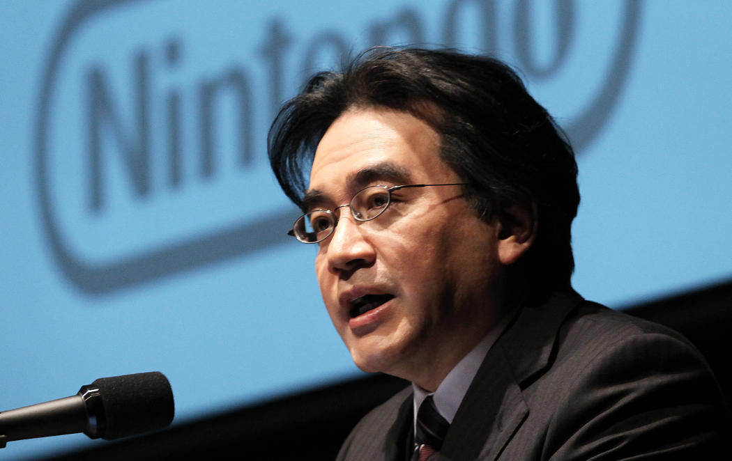 Fallece Satoru Iwata