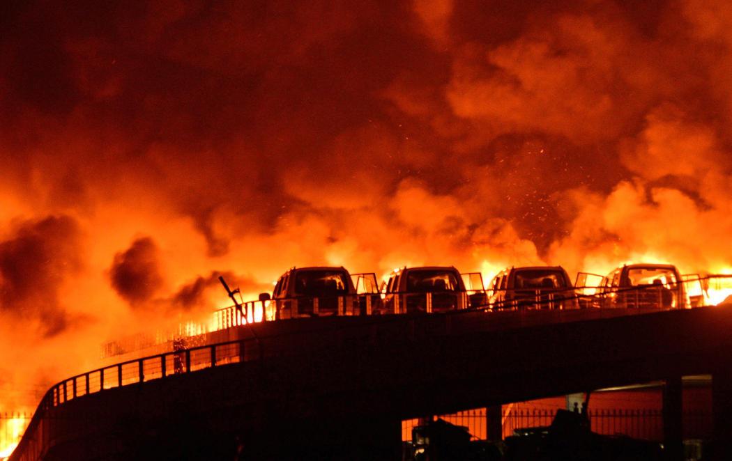 Destrucción y muerte en Tianjin, China