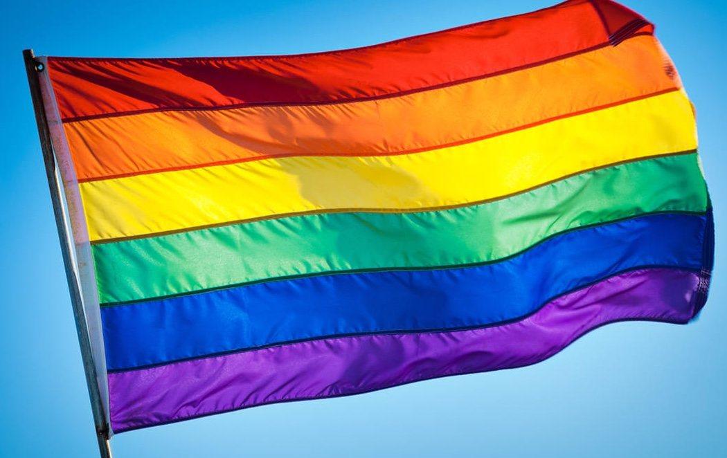 Día del Orgullo LGTB