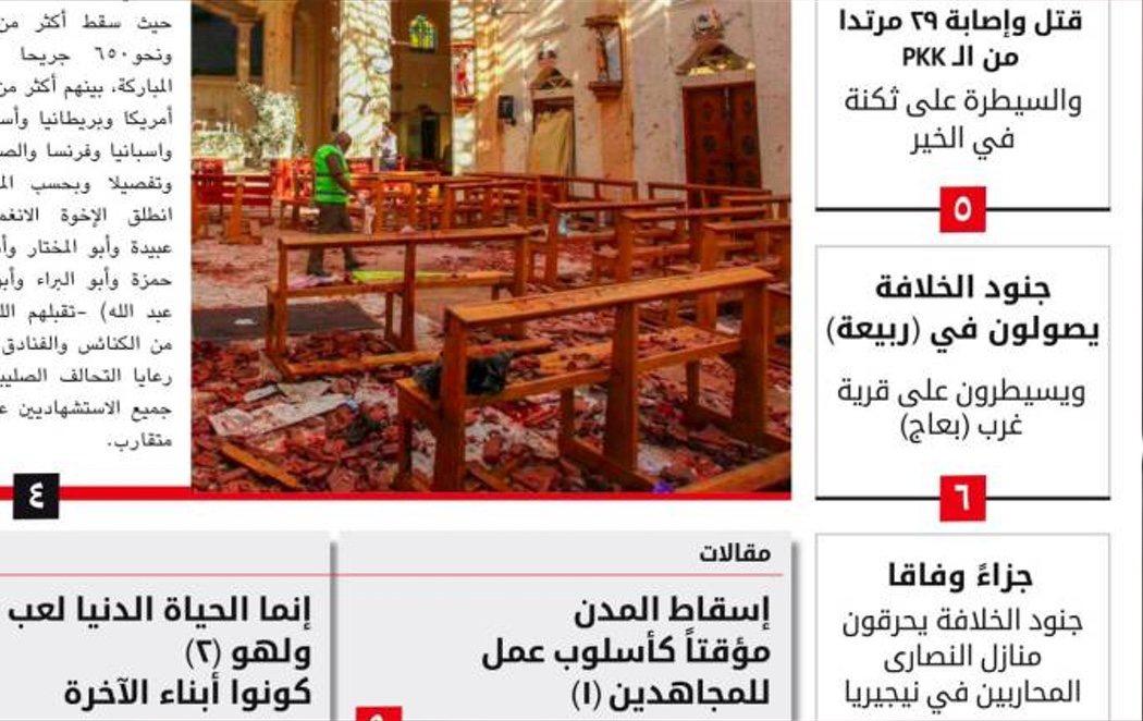 """Daesh celebra los atentados de Sri Lanka con 253 muertos: """"Hemos castigado a los cristianos"""""""