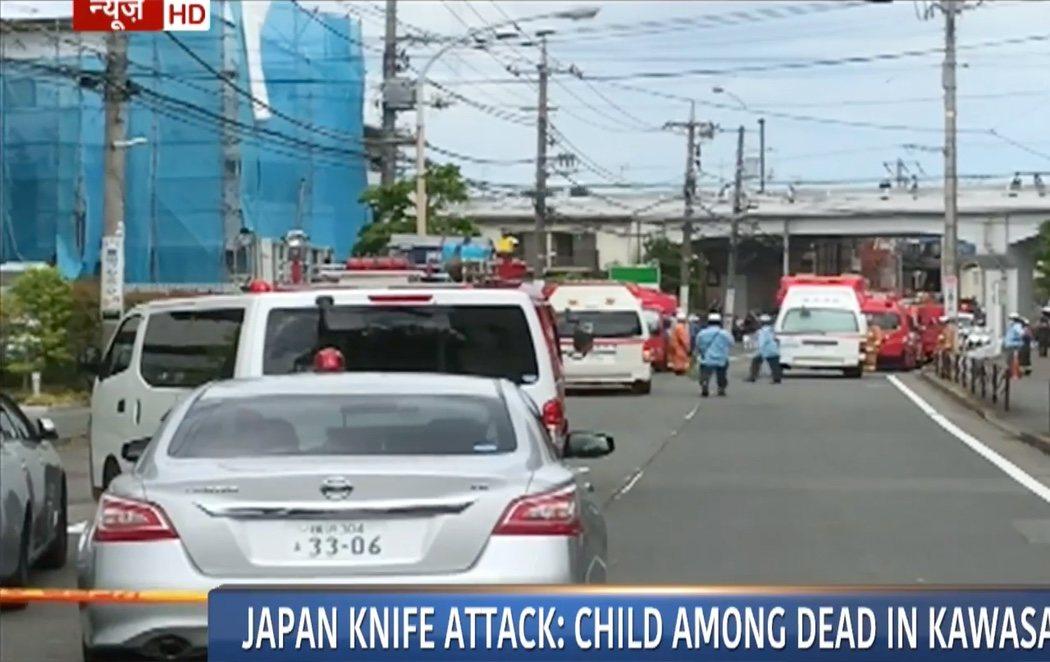 Un hombre armado con un cuchillo mata a tres personas en un colegio de Japón