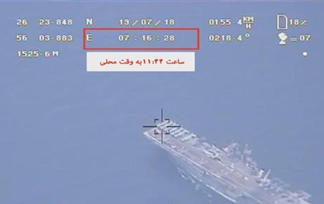 Aumenta la tensión en el Estrecho de Ormuz: Irán captura dos petroleros británicos