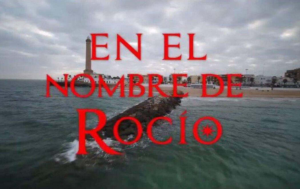 Rocío Carrasco continuará en una segunda temporada, 'En el nombre de Rocío', para desenmascarar a los Mohedano