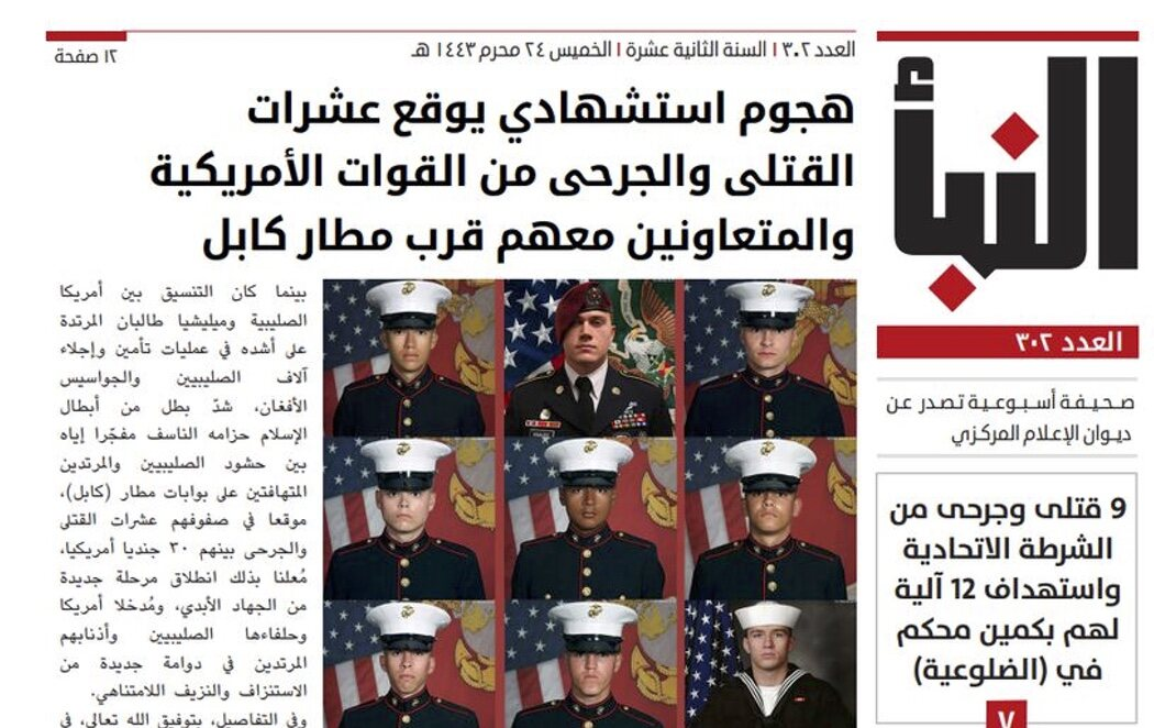 """Daesh anuncia un """"batallón de mártires"""" contra Estados Unidos y los talibanes"""