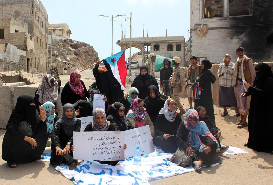 Concentración en Yemen