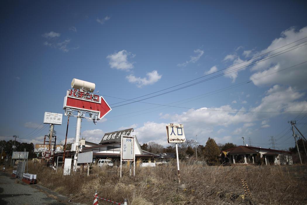 La maleza invade los comercios abandonados en Fukushima