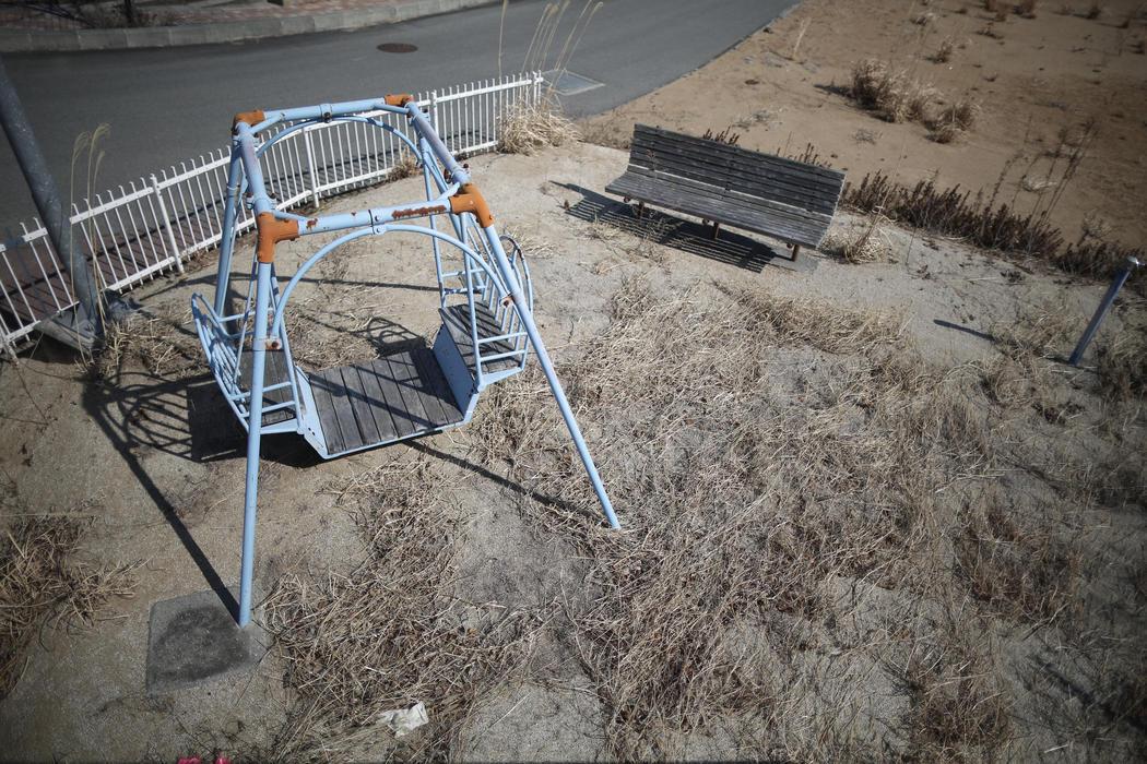 Un parque infantil abandonado en la isla de Fukushima