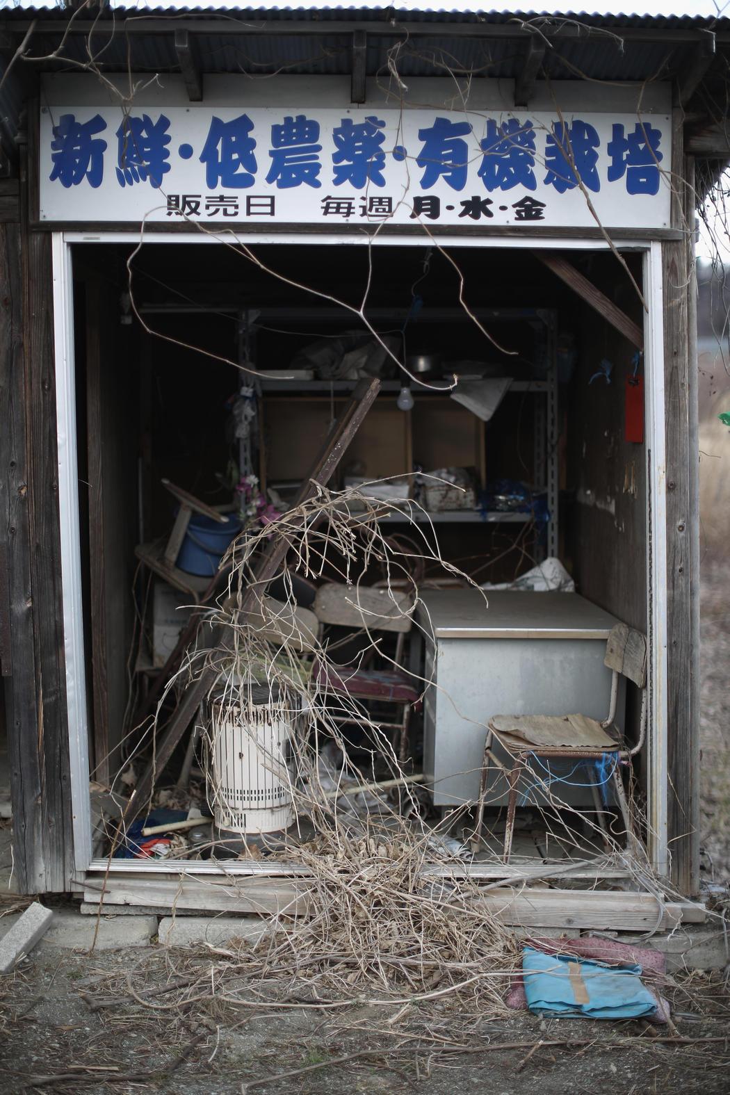Interior de un pequeño comercio en Fukushima
