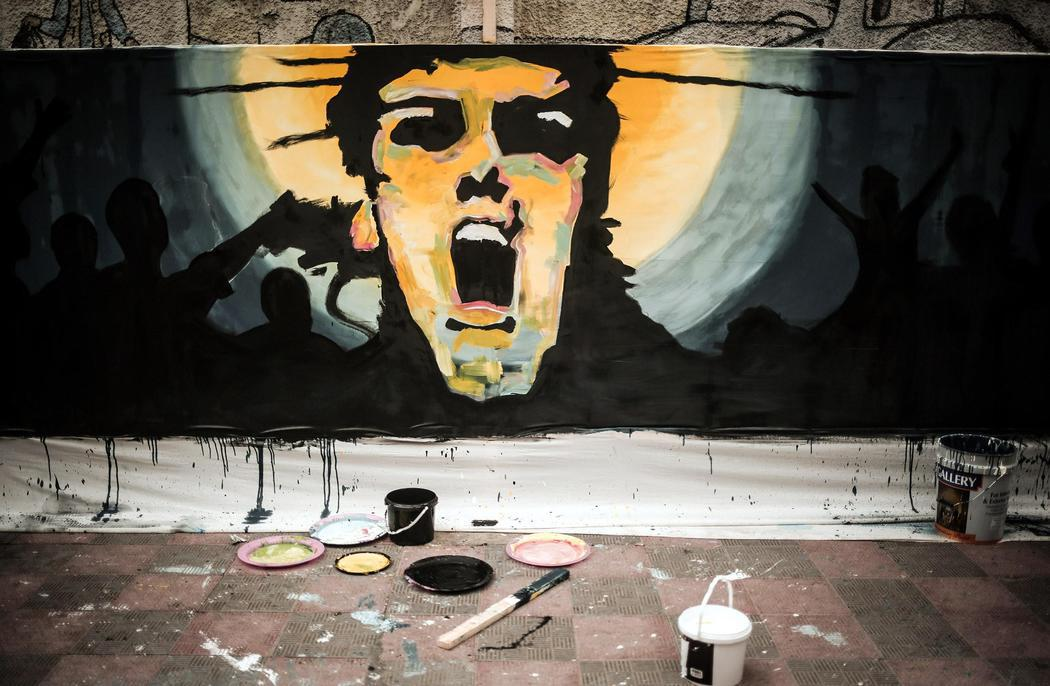 Mural en Gaza como forma de expresión