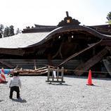 El templo Aso, destruido por el terremoto