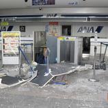 El aeropuerto de Kumamoto tras el terremoto