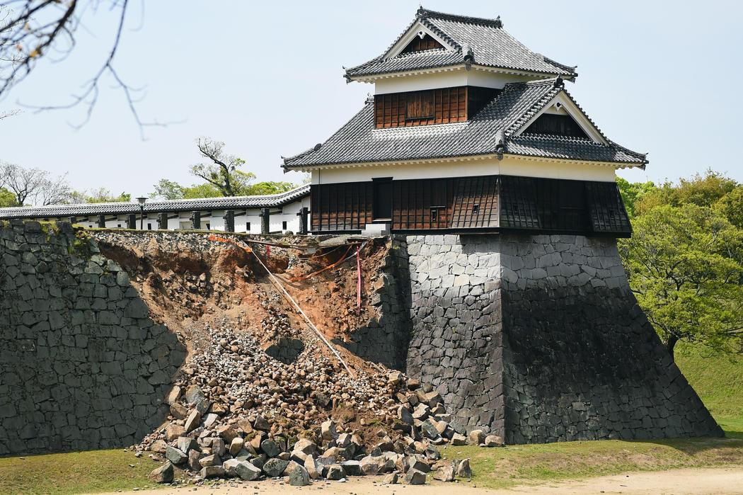 Pared del castillo de Kumamoto