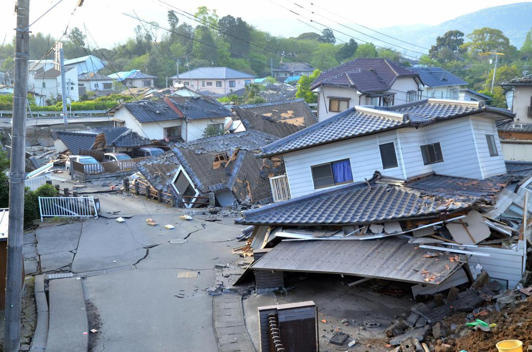 La ciudad de Mashiki, destruida