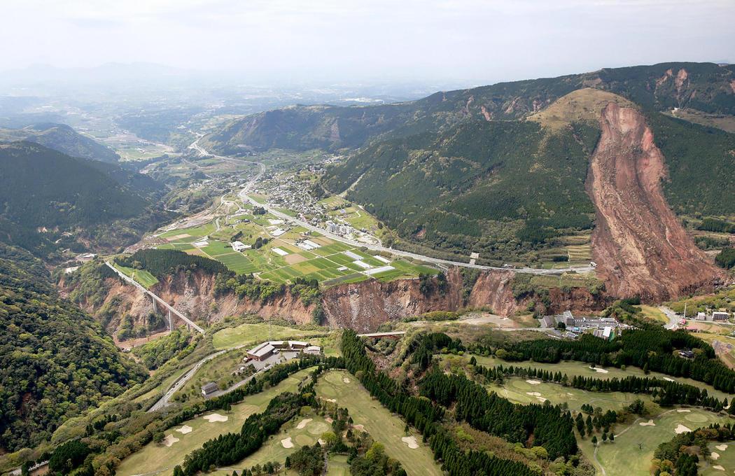 Desprendimiento de tierra en Kumamoto